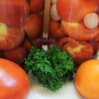 помидоры половинками на зиму