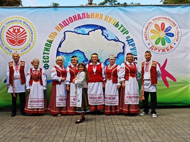 фестиваль Дружба Николаев